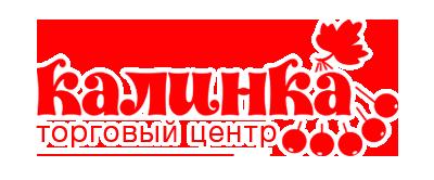 """Торговый центр """"Калинка"""" - Тюмень"""